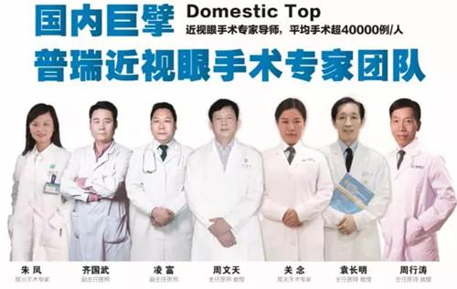 南昌近视眼手术医院排名